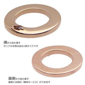 画像2: 刻印できる誕生石エンジェルリング/ANGEL RING(天使の輪)ベビーリング/K18ピンクゴールド[宝石1個]※ネックレスチェーンは別売りです