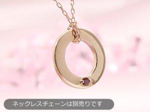 画像1: 刻印できる誕生石エンジェルリング/ANGEL RING(天使の輪)ベビーリング/K18ピンクゴールド[宝石1個]※ネックレスチェーンは別売りです