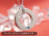刻印できる誕生石エンジェルリング/ANGEL RING(天使の輪)ベビーリング/プラチナ[宝石1個]※ネックレスチェーンは別売りです