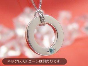 画像1: 刻印できる誕生石エンジェルリング/ANGEL RING(天使の輪)ベビーリング/プラチナ[宝石1個]※ネックレスチェーンは別売りです