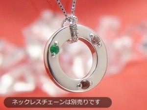 画像1: 刻印できる誕生石エンジェルリング/ANGEL RING(天使の輪)ベビーリング/プラチナ[宝石3個]※ネックレスチェーンは別売りです