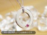 刻印できる誕生石エンジェルリング/ANGEL RING(天使の輪)ベビーリング/K10ホワイトゴールド[宝石1個]※ネックレスチェーンは別売りです