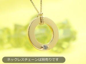画像1: 刻印できる誕生石エンジェルリング/ANGEL RING(天使の輪)ベビーリング/K18イエローゴールド[宝石1個]※ネックレスチェーンは別売りです