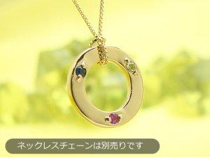 画像1: 刻印できる誕生石エンジェルリング/ANGEL RING(天使の輪)ベビーリング/K18イエローゴールド[宝石3個]※ネックレスチェーンは別売りです