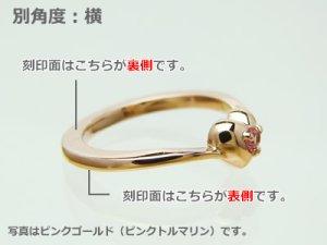 画像2: 刻印のできるサイズの大きなハートのベビーリング/ピンクゴールド【ダイヤモンド】