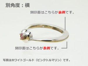 画像2: 刻印のできるサイズの大きなハートのベビーリング/ホワイトゴールド【ダイヤモンド】