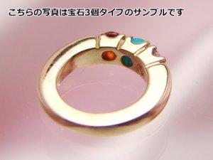 画像2: リングに刻印できて4個の宝石が選べるベビーリング 「エタニティ」ピンクゴールドK10