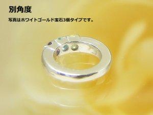 画像2: リングに刻印できて3個の宝石が選べるベビーリング「エタニティ」ホワイトゴールドK10