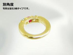 画像2: リングに刻印できて3個の宝石が選べるベビーリング「エタニティ」イエローゴールドK18