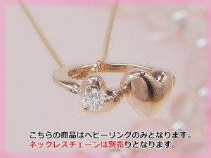 画像1: 【ネックレスチェーン別売り】刻印できるダブルハートべビーリング K18ピンクゴールド [ダイヤモンド] 刻印無料