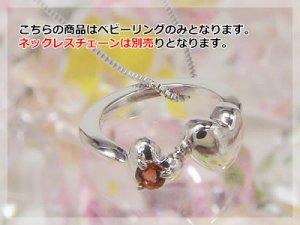 画像1: 【ネックレスチェーン別売り】刻印できるダブルハートべビーリングプラチナ[ガーネット]