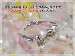 画像1: 【ネックレスチェーン別売り】刻印できるダブルハートべビーリングK10ホワイトゴールド[ダイヤモンド]