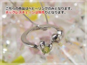 画像1: 【ネックレスチェーン別売り】刻印できるダブルハートべビーリングK10ホワイトゴールド[ペリドット]