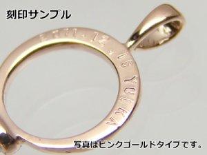 画像4: 刻印できる誕生石ベビーリング「ハートキー」ピンクゴールド / ガーネット(ネックレスチェーンは別売りです。)