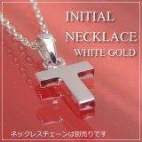 miniイニシャルペンダントヘッド K10ホワイトゴールド[T]※ネックレスチェーンは別売りです。