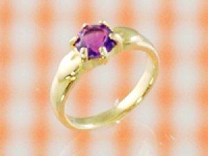 画像1: 愛あるファーストプレゼントに誕生指輪を K18ゴールドジュエルベビーリング アメジスト