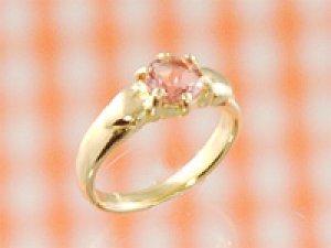 画像1: 愛あるファーストプレゼントに誕生指輪を K18ゴールドジュエルベビーリング ピンクトルマリン