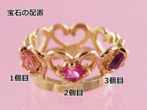 画像4: 刻印できるティアラベビーリング宝石3個/K10ピンクゴールド