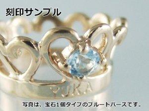 画像2: 刻印できるティアラベビーリング宝石3個/K10ピンクゴールド