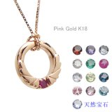ベビーリング 刻印できる天使の羽 宝石1個 K18ピンクゴールド