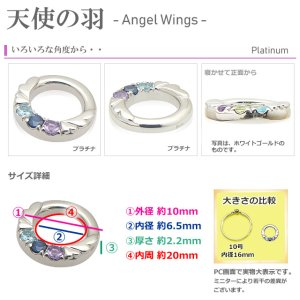 画像2: ベビーリング 天使の羽 プラチナ 誕生石3個 名前・記念日など刻印できます。