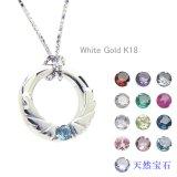 ベビーリング 刻印できる天使の羽 宝石1個 K18ホワイトゴールド