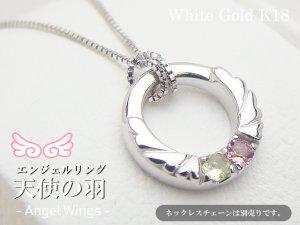画像2: ベビーリング 刻印無料 エンジェルリング天使の羽 宝石2個 K18ホワイトゴールド