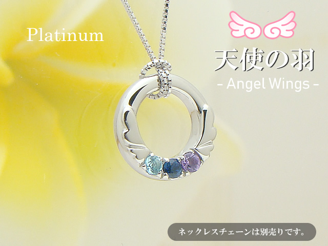 天使の羽ベビーリングプラチナ
