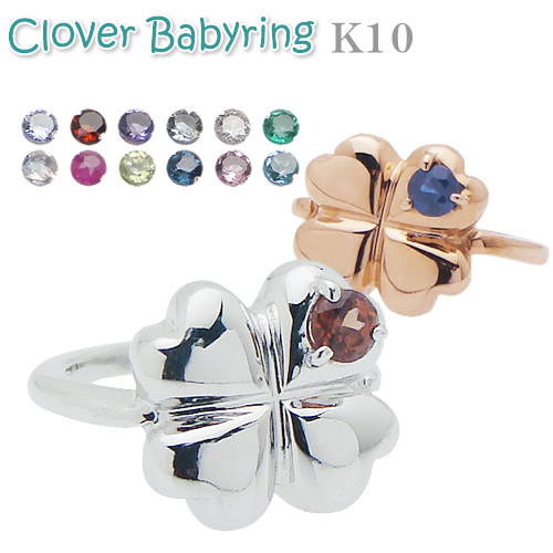 K10宝石1個