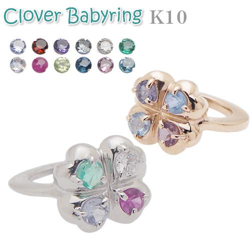 K10宝石4個