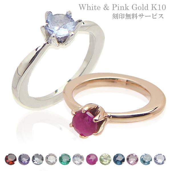 K10ホワイト&ピンク